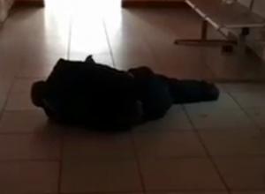 Валяющийся на полу БСМП Краснодара пациент стал «героем дня»