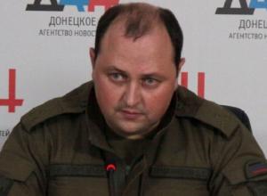 Пост главы ДНР временно возглавит юрист родом из Краснодара