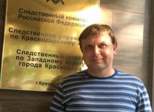 С «уличенного» в критике атеистов краснодарского поэта сняли обвинения