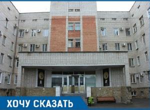 Одинокую 80-летнюю насильно удерживают в психбольнице Краснодара: Соседи просят ее спасти