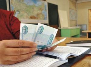 Прокуратура проведет проверку в школе, где произошел «скандал с подарками» в День учителя в Краснодаре