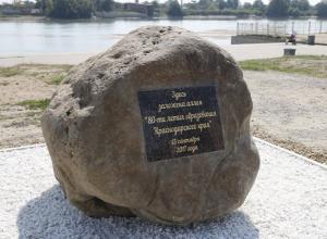 В Краснодаре появится аллея в честь 80-летия края
