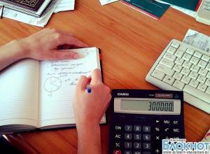 В Краснодарском крае стартовала программа «Молодежный бизнес России»