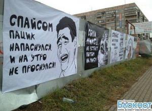 В Краснодарском крае новый состав спайса стал причиной гибели молодых людей