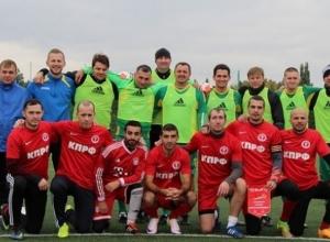 Футболисты КПРФ-Краснодар стали бронзовыми призерами чемпионата края