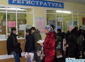 В Краснодарском крае три врача-терапевта ради премии пошли на мошенничество