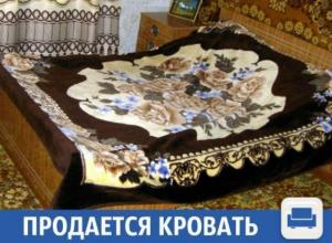 Продается кровать для идеального сна краснодарца