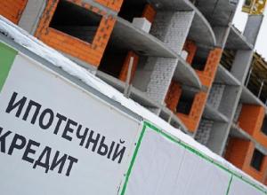 ОНФ открыл «тайну» снижения процента по ипотеке в Краснодарском крае