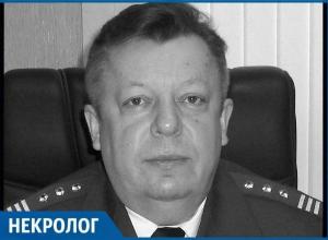 Скончался руководитель кубанского Роспотребнадзора Павел Николаевич
