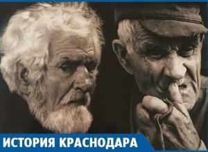 Какие клички-фамилии были у первых поселенцев Краснодара