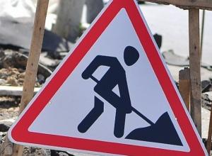 На месяц ограничат движение по улице Коммунаров в Краснодаре