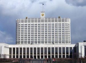 Кубань получит 2 млрд рублей на очистные сооружения