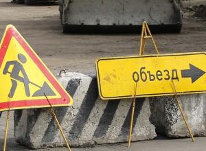 О ремонте на Тургенева рассказали в администрации Краснодара