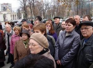 Работники краснодарского завода «Седин» выйдут на митинг
