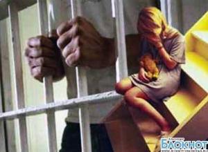 В Туапсе арестован педофил-убийца