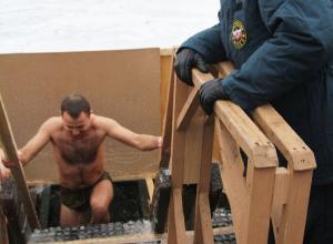 На Кубани за порядком на Крещение будут следить более 3000 полицейских
