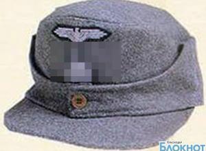Житель Лабинского района  привлечен к ответственности за пропаганду нацисткой символики