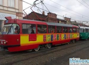 Центр Краснодара временно остался без электричества