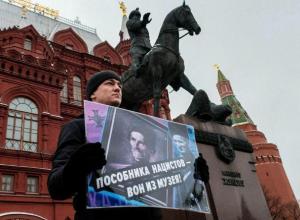 «Пособника нацистов - вон из Исторического музея»: проходит пикет в Москве против экспозиции из Краснодарского края