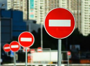 Опубликована схема ограничений движения на время праздников в Краснодаре