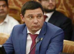 Мэр Краснодара придумал, как решить проблемы обманутых дольщиков