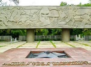 В этот день 50 лет назад в Краснодаре открыли мемориальный комплекс Памяти Героев