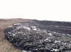 В Краснодарском крае произошло извержение вулкана