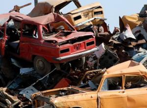 На Кубани свыше трех тысяч старых машин будут уничтожены