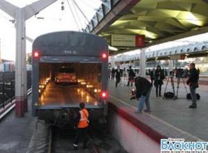В Сочи на отдых можно приехать с автомобилем на поезде