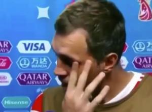 Дзюба расплакался после проигрыша России в Сочи