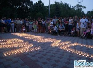В Краснодаре 22 июня пройдет акция «Свеча памяти»