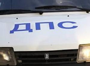 В Приморско-Ахтарске по факту гибели пяти человек в ДТП возбуждено уголовное дело