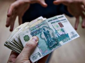 На взятках поймали бывшего инспектора Ростехнадзора в Краснодарском крае