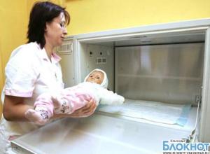 В Краснодаре мать оставила новорожденного в беби-боксе