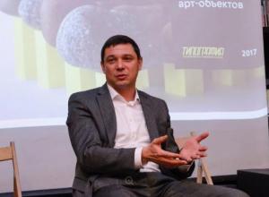 Мэр Краснодара предложил уличным художникам сделать город ярче