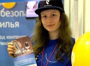 «Ростелеком» представил «Видеонаблюдение» и «Умный дом» на выставке недвижимости в Краснодаре
