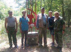 На Кубани активисты отремонтировали памятник времен Гражданской войны