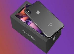 Краснодар вошел в топ-5 городов по предзаказам новых моделей  iPhone