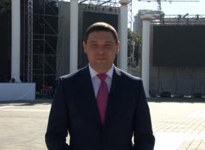 Мэр Краснодара Первышов пригласил жителей на День города