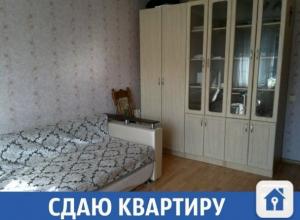 «Недвижимость, одежда, животные, мебель»: Свежие частные объявления на «Блокнот Краснодар»
