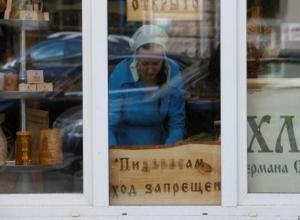 В Краснодаре продавцы не знают, как вычислить гомосексуалиста в толпе