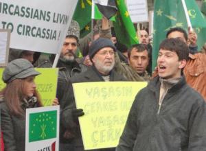 Кандидат исторических наук из Краснодара рассказал об истоках проблемы репатриации черкесов