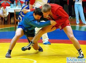 В Краснодаре пройдет турнир по самбо