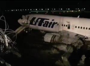 В Сочи загорелся самолет, на борту которого находилось 170 человек