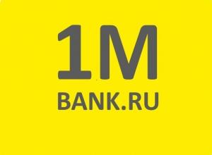 «Блокнот Краснодар» поздравляет Банк «Первомайский» с днем рождения
