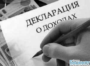 Служащие краевого департамента ЖКХ укрывают доходы