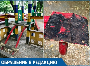 «Ничейный» заброшенный сквер появился в Краснодаре