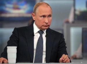 Путина попросили взять на личный контроль расследование убийства в Псебае