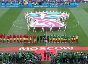 «Онлайн-трансляция матча открытия ЧМ-2018»: Сборная России с двумя игроками «Краснодара» против Саудовской Аравии