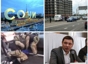 «Есть почитать что»: пятничный дайджест «Блокнота Краснодар» от 20 апреля